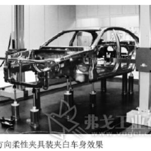 焊接白车身CMM测量方法优化