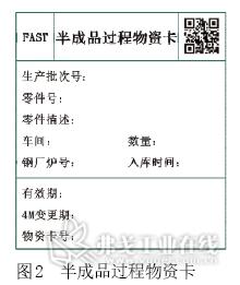 微信截图_20190715130329.png