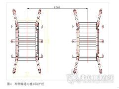 四驱检测工装的方案设计