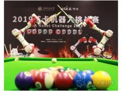 2019节卡机器人挑战赛,高科技体育竞技比赛风向标