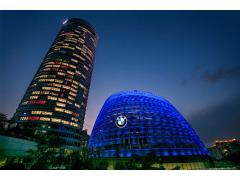 宝马腾讯联手在华设计算中心 或设在天津
