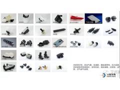 激光焊接在汽车塑料制件中的应用
