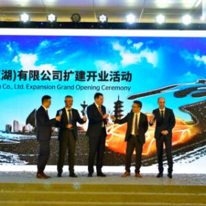 芜湖动力总成工厂扩建开业,大陆本土化能力进一步增强
