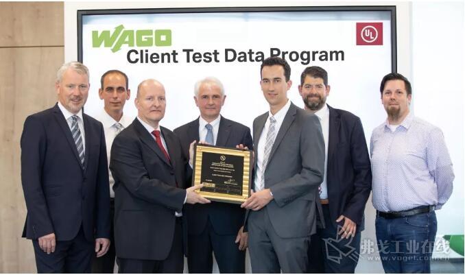 万可集团实验室凭借高质量的测试系统成功获得 UL 客户测试数据程序授权。