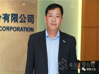 解旭东,中化集团化工事业部信息技术部总经理