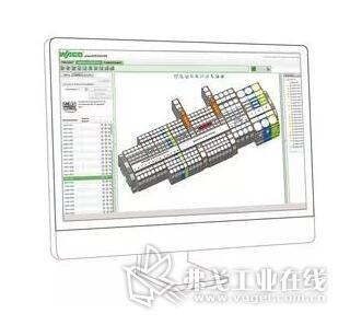 通过smartDESIGNER进行项目工程设计