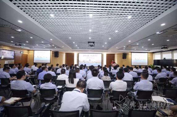 陈总宣布标准化项目正式启动
