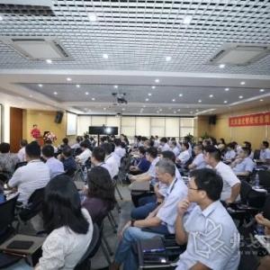 大族激光智能装备集团全面推进标准化战略 迈向高质量发展新阶段