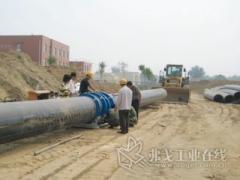 为工业输水及减少城市水泄露提供最佳管道材料解决方案