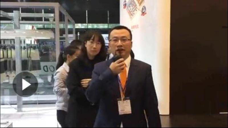 【直击范德兰德:W1-I4】范德兰德中国区总裁 许东亮先生展品介绍(2)