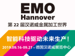 EMO Hannover 2019 国际机床工具展