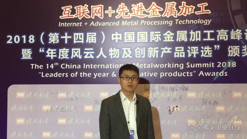 场外采访LMT Tools产品设计经理王安东先生