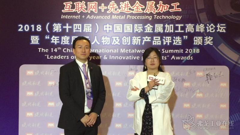 场外采访爱路华中国区总经理陆俊杰先生
