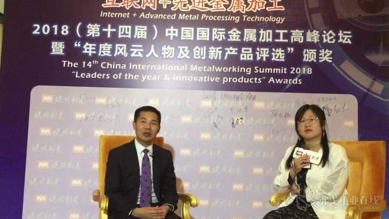 场外采访大族激光智能装备集团总裁陈焱先生