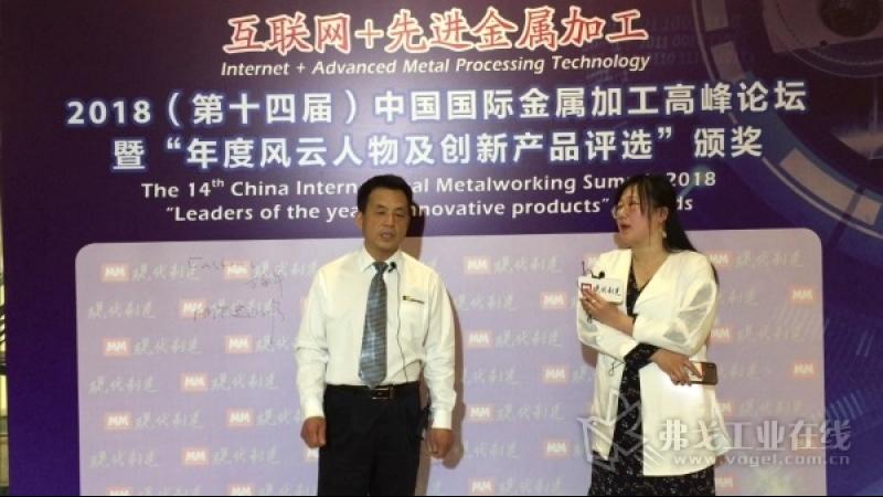 场外采访肯纳大中华区销售经理赵晓强先生