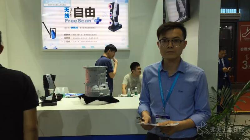 北京天远三维科技股份有限公司销售经理王成先生