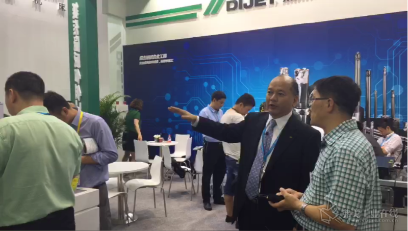 黛杰硬质合金工具中国代表处执行董事 、首席代表高永明博士