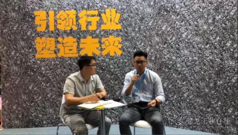 肯纳金属公司硬质材料部门高级销售经理 夏磊先生
