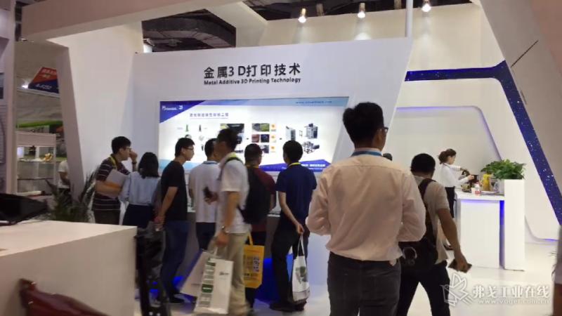 深圳市银宝山新科技股份有限公司品牌及市场推广经理杨瑞树先生