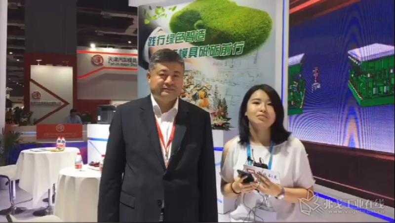 一汽模具制造有限公司董事长薛耀先生