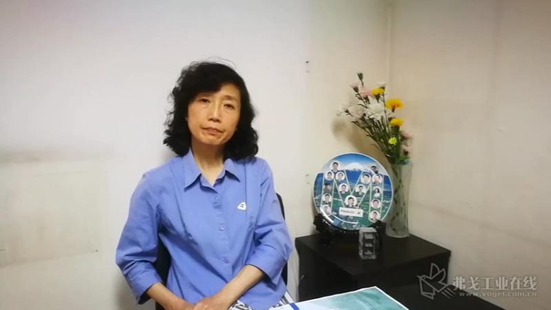 中国模协秘书长 秦珂女士