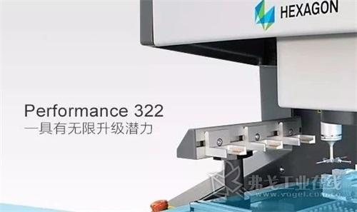 Optiv Performance 322