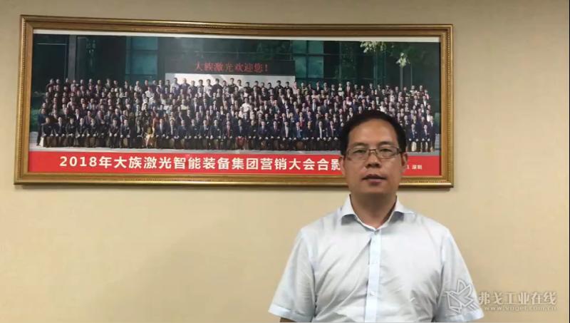 大族激光智能装备集团北方运营总部总经理王小华先生