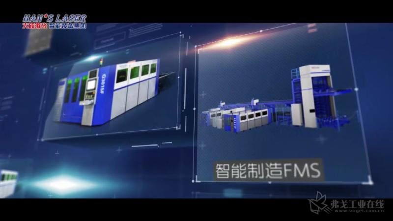 大族激光智能装备集团宣传视频