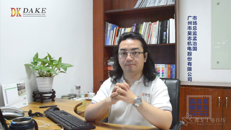 广州昊志CIMES 2018展会宣传