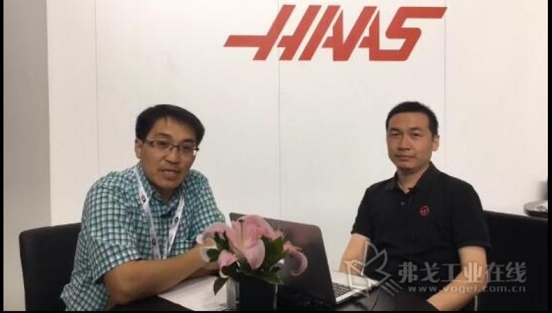 哈斯销售市场部经理张杰先生正在给们介绍哈斯近年企业发展-CIMES2018