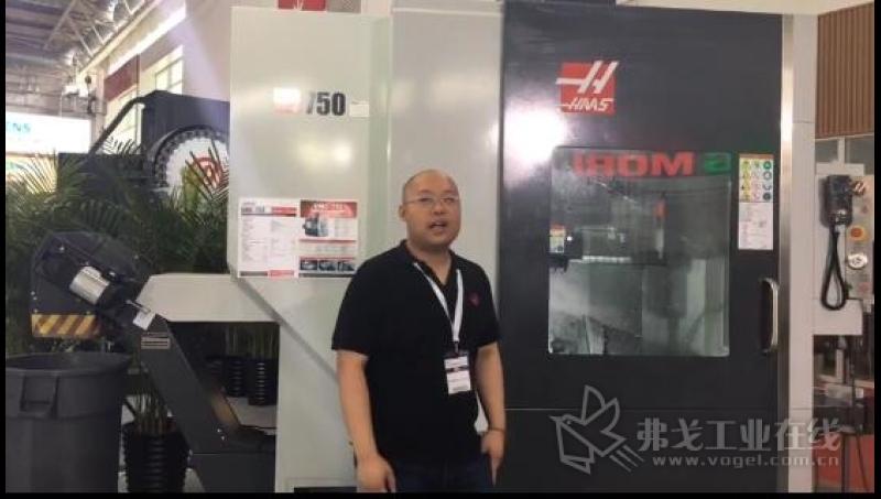 哈斯工程师赵彬先生正在给们介绍哈斯展台亮点-CIMES2018