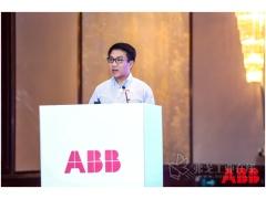 ABB:以数字化助推产业升级