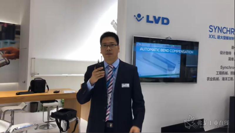 LVD公司销售经理李朝富先生