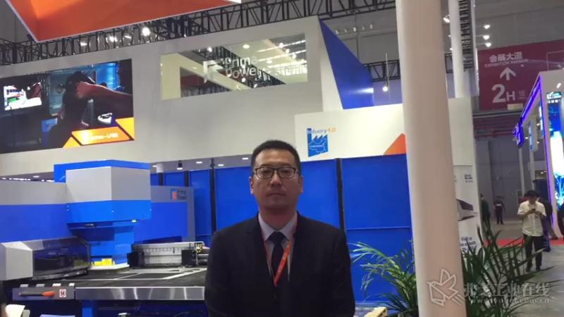 普玛宝钣金设备(苏州)有限公司北京分公司销售经理杨欣先生介绍展台