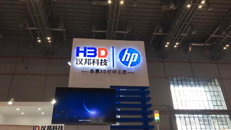 上海汉邦联航激光科技有限公司销售经理王良龙先生