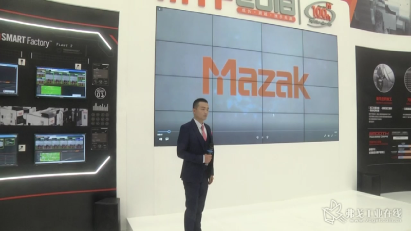 Mazak iSMART Factory智能化工厂讲解