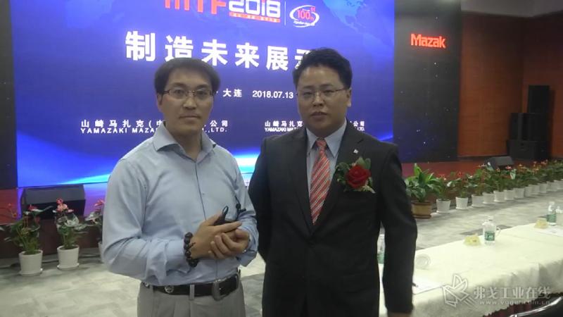 山崎马扎克(中国)总裁助理明昌坤先生接受采访