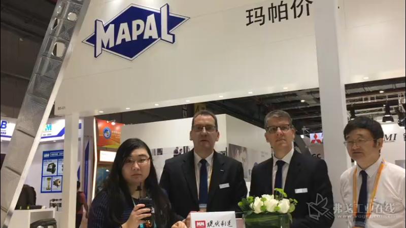 MAPAL玛帕亚太区总监Armin Kasper先生、MAPAL玛帕总裁Jochen Kress博士、MAPAL玛帕中国技术顾问办公室技术总监行百胜先生(从左至右)