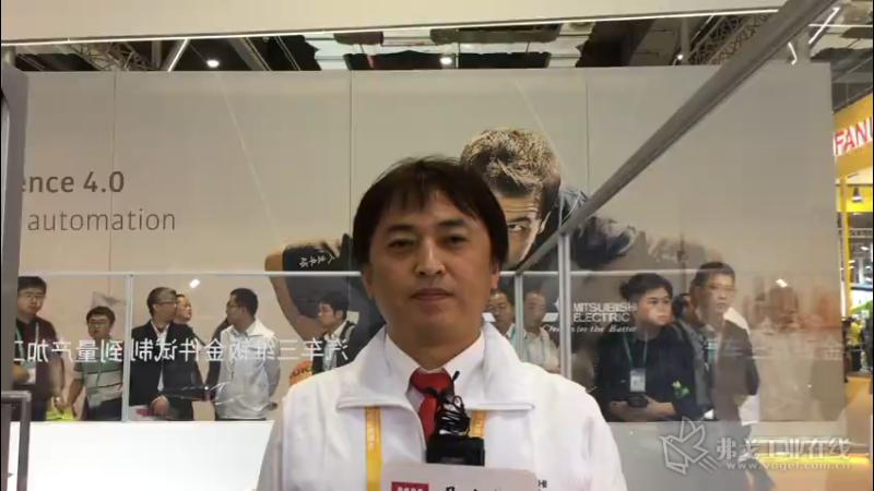 三菱电机自动化(中国)有限公司加工机事业部激光加工科副科长李林英先生