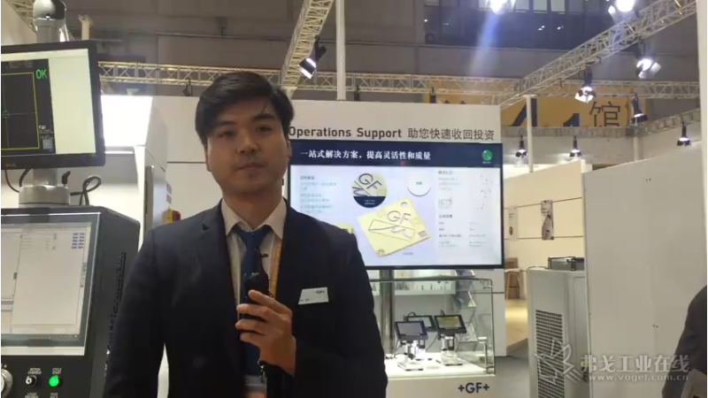 GF加工方案Microlution产品经理姚励先生