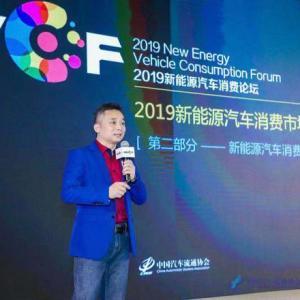 王勇:2018年款新能源汽车投诉率高达39.6%