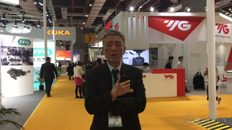 MM《现代制造》总编冯建平先生在首届进博会现场做结束语