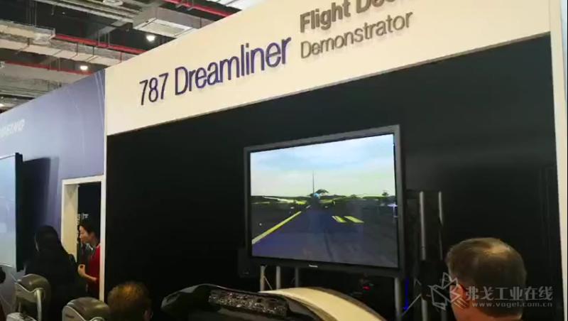 国际友人体验播音787