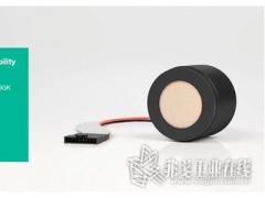 """倍加福UCC*-50GK系列超声波,面向""""工业物联网""""发展迈出坚实一步"""
