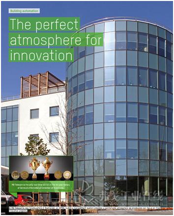 在MB Telecom公司位于布加勒斯特的新总部大楼内,APROL楼宇管理系统所提供的舒适氛围可以使员工专注于他们的创新项目。