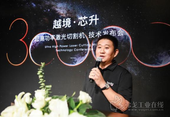 数控激光切割机国家标准起草人、邦德激光研发中心总经理杨绪广致辞
