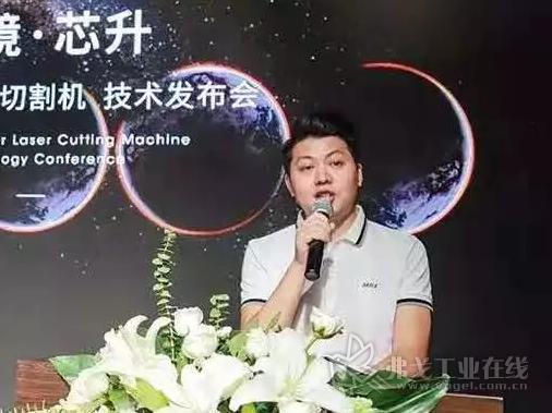 创鑫激光营销总监邹小平致辞