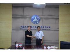 强强联合-海克斯康与中国汽研达成战略合作协议
