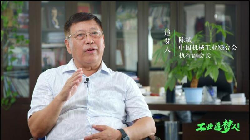 工业追梦人_陈斌先生.mp4