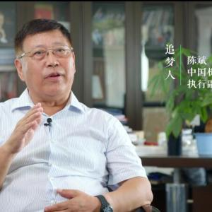与时代为伍 见证中国制造崛起